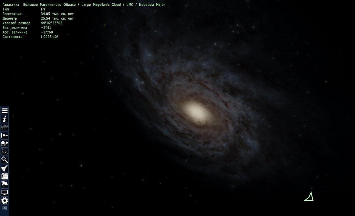 Вид на нашу Галактику из Большого Магелланова облака