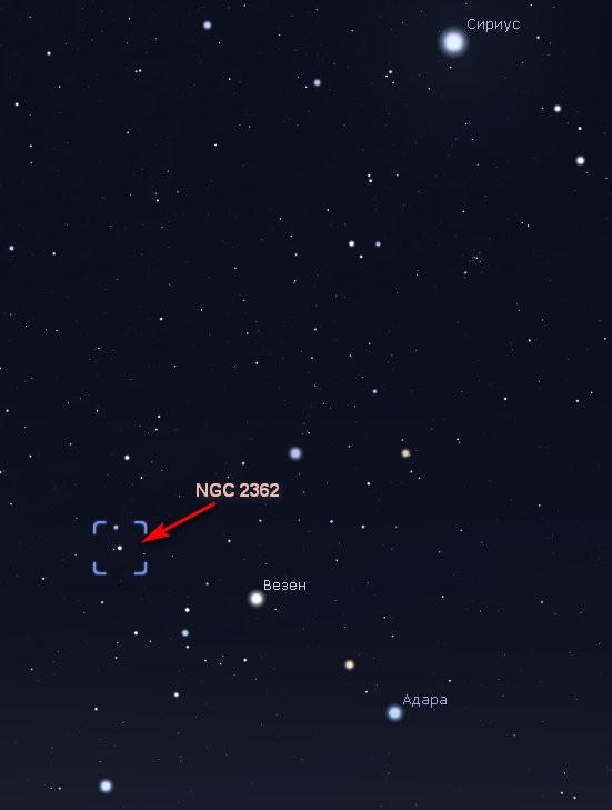 Расположение скопления NGC 2362.