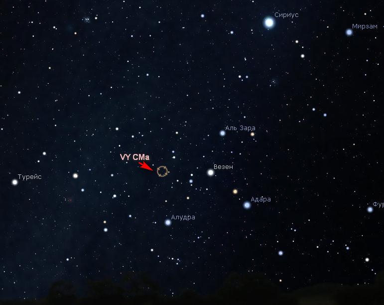 Расположение VY Большого Пса