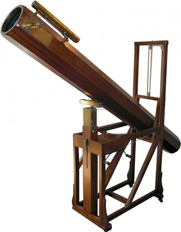 7-футовый телескоп Гершеля