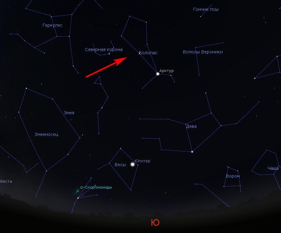 Созвездие Волопас на небе