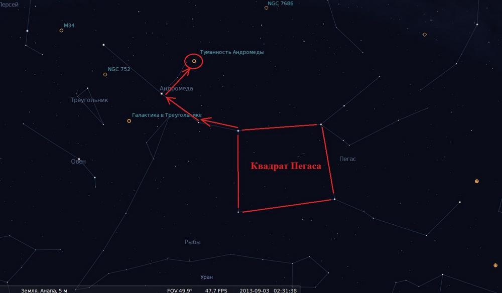 Как найти галактику Андромеды на небе.