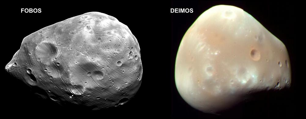 Спутники Марса - Фобос и Деймос