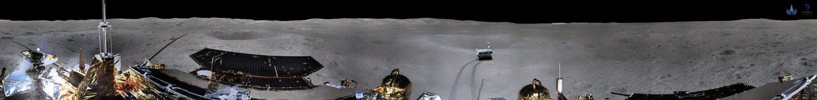 Панорамный снимок Луны