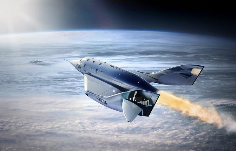 Космоплан SpaceShipTwo