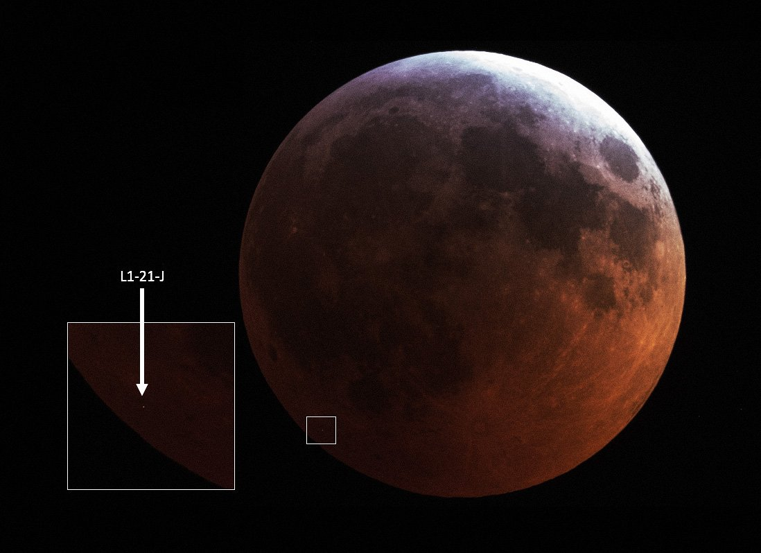 Падение метеорита на Луну 21 января 2019 года.