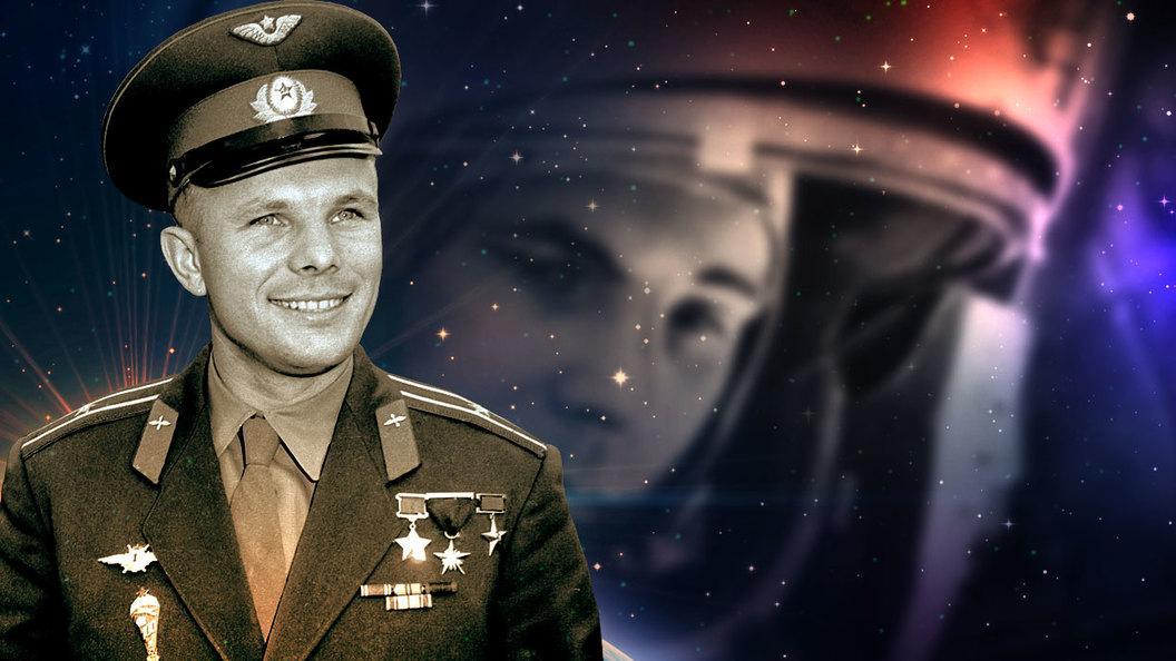 Юрий Гагарин - первый космонавт Земли, в честь полёта которого появился День Космонавтики
