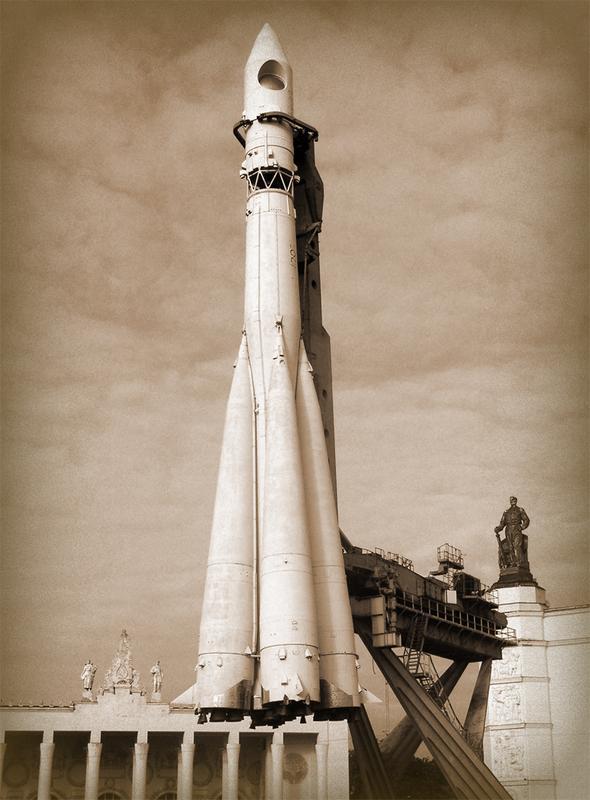 приехал северск фото ракеты гагарина пользователь