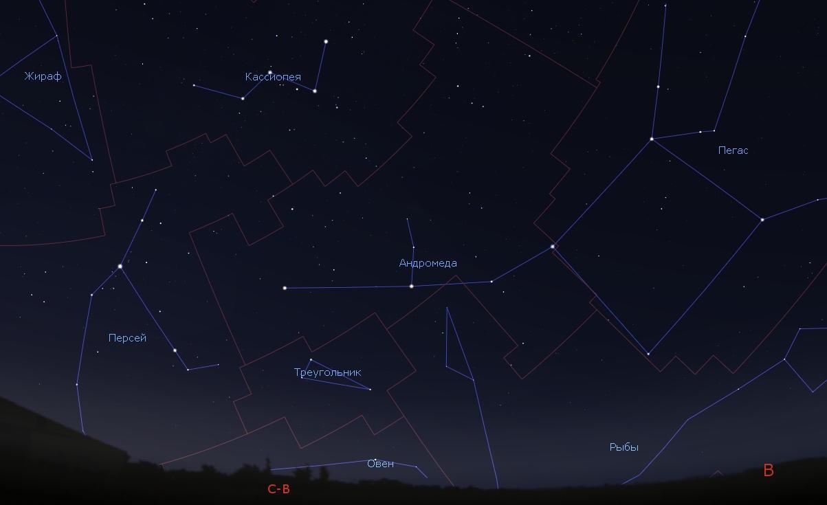 Созвездие Андромеда на небе.