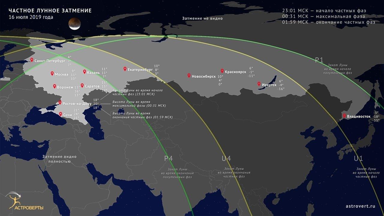 Лунное затмение в июле 2019 - карта покрытия