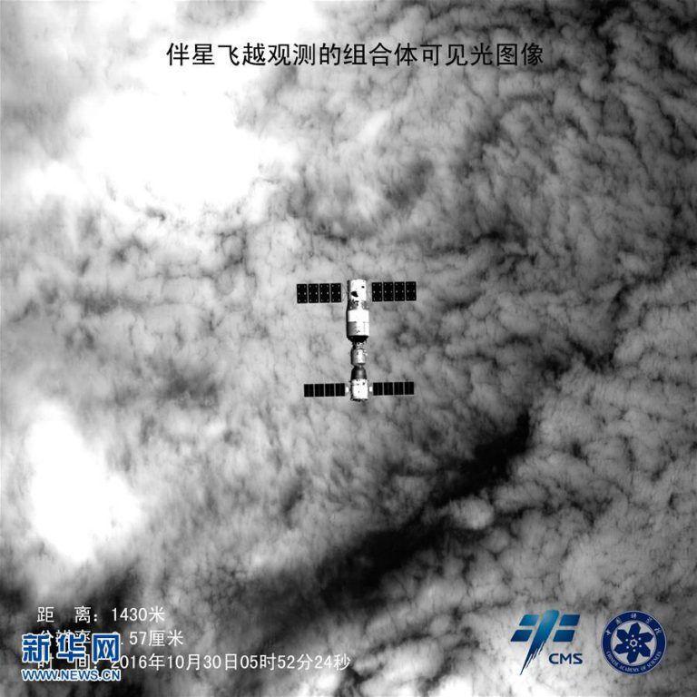"""Станция """"Тяньгун-2"""" и пристыкованный корабль """"Шэнчжоу-11"""""""