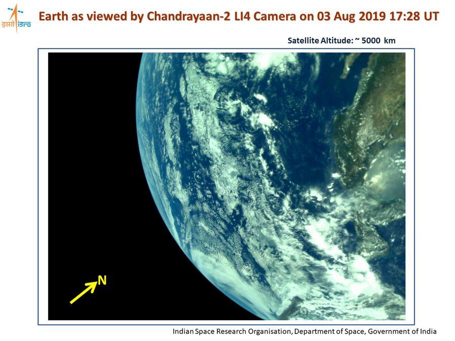 """Один из снимков Земли, сделанных аппаратом """"Чандраян-2"""""""