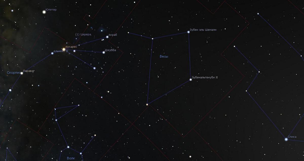 Созвездие Весы на небе