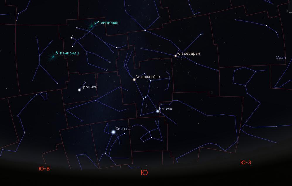 Созвездие Орион и Бетельгейзе