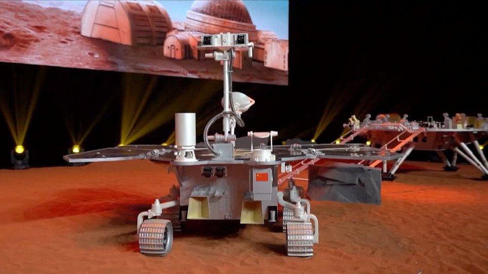 "Китайский марсоход миссии ""Тянвэнь-1"""