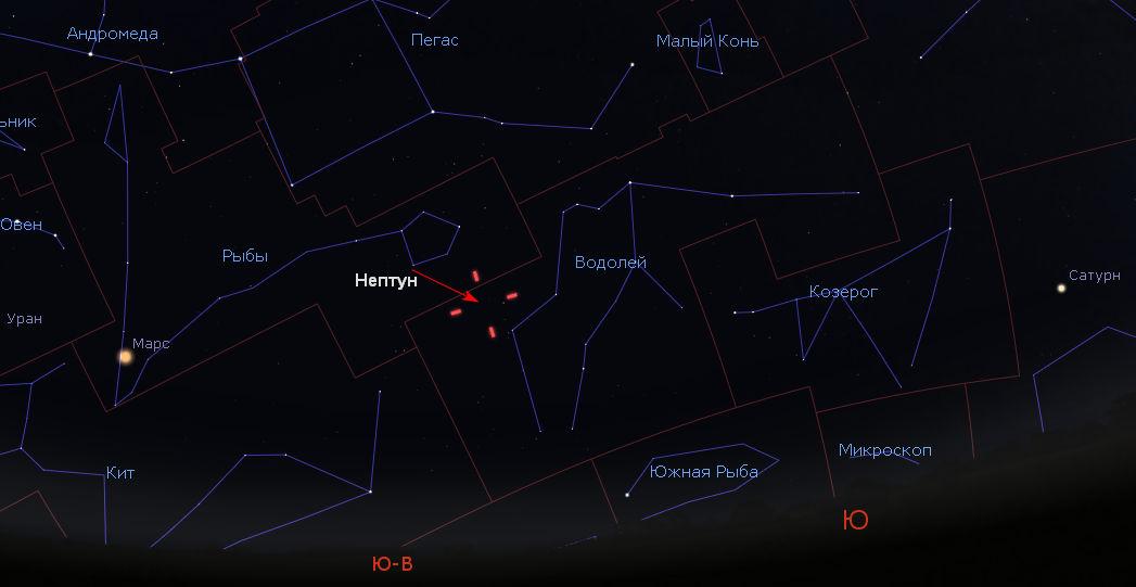 Где искать Нептун 12 сентября
