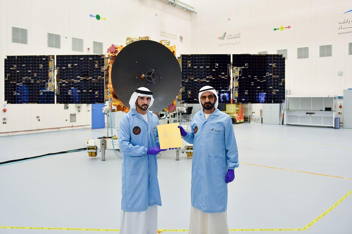 "Арабский зонд ""Аль-Амаль""."